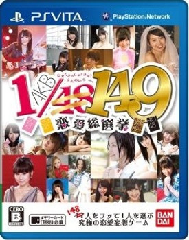 AKB1/149 Renai Sousenkyo (Japanese Version) PlayStation Vita