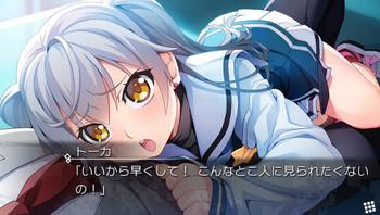 Grisaia Phantom Trigger 03&04 (Japanese Version) PlayStation Vita
