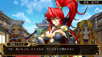 Sengoku Otome Legend Battle (Japanese Version) PlayStation Vita