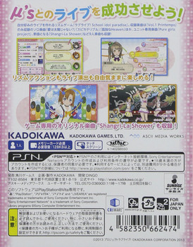 Love Live! School Idol Paradise Vol.1 Printemps (Japanese Version) PlayStation Vita