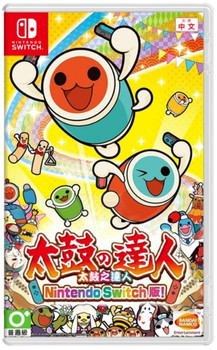 Taiko no Tatsujin: Nintendo Switch Version! (Multi-Language)