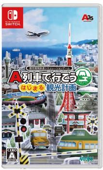 A-Train Hajimaru Kankou Keikaku [English Multi Language] Nintendo Switch