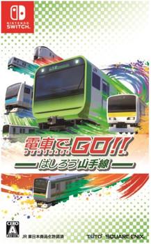 GO by Train!! Hashiro Yamanote Line [Japan Import] Nintendo Switch