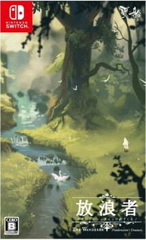 The Wanderer: Frankenstein's Creature [English Import] Nintendo Switch