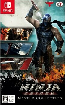 Ninja Gaiden: Master Collection [English Import] Nintendo Switch Japanese Cover