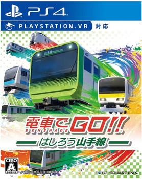 GO by Train!! Hashiro Yamanote Line [Japan Import] PlayStation 4
