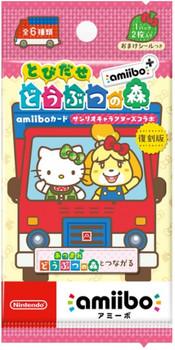 Animal Crossing: New Leaf + Sanrio amiibo Card Japan
