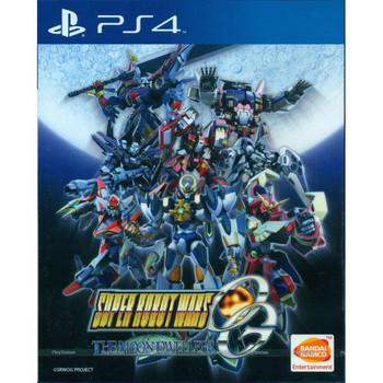 Super Robot Wars OG: The Moon Dwellers [ENGLISH MULTI LANGUAGE]  Playstation 4