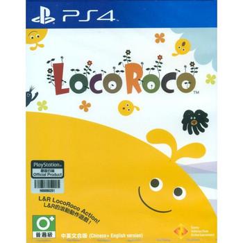 LocoRoco Remastered  [ENGLISH MULTI LANGUAGE]  (Playstation 4)