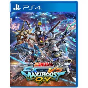 Mobile Suit Gundam: Extreme VS. MaxiBoost ON  [ENGLISH MULTI LANGUAGE] (Playstation 4)