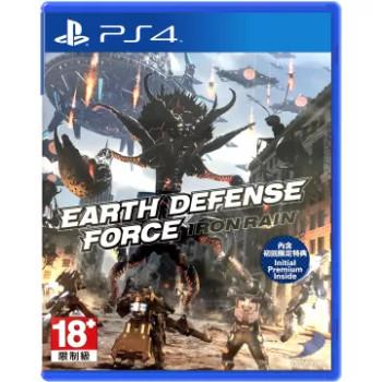 Earth Defense Force: Iron Rain [ENGLISH MULTI LANGUAGE] (Playstation 4)