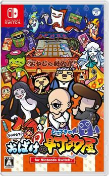 Moshikashite? Obake no Shatekiya (Nintendo Switch)