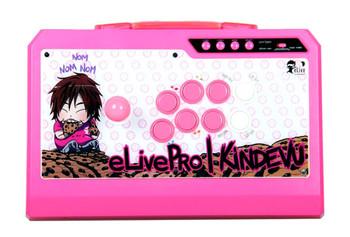 Qanba 4 eLivePro Kindevu Limited Edition
