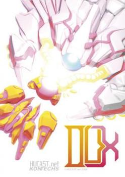 DUX (Sega Dreamcast)