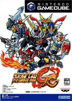 Super Robot Taisen GC (japan)