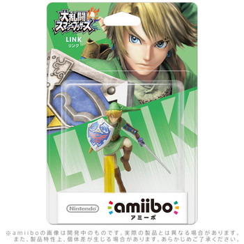 Link Amiibo  - Japan Import