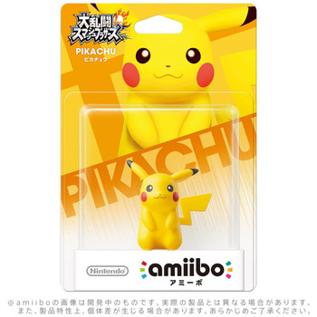 Pikachu Amiibo - Japan Import