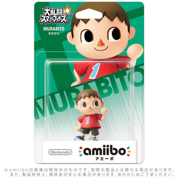 Villager Amiibo  - Japan Import