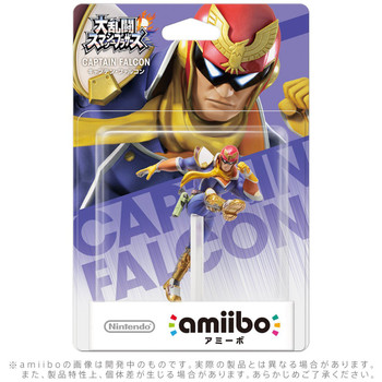 Captain Falcon Amiibo  - Japan Import