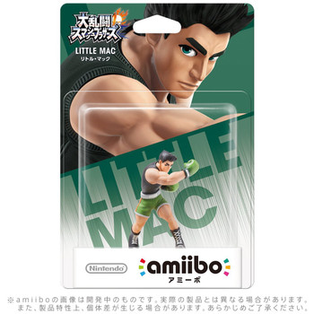 Little Mac Amiibo  - Japan Import