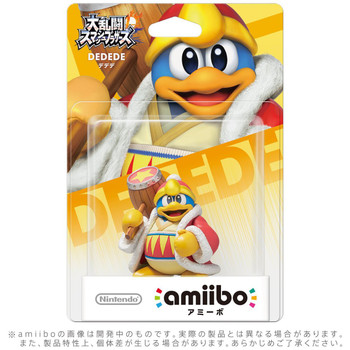 King Dedede Amiibo - Japan Import