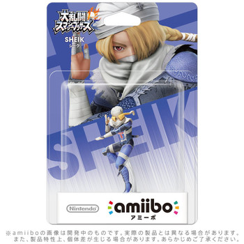 Sheik Amiibo  - Japan Import
