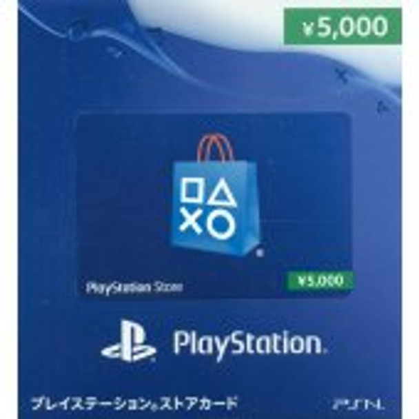 PSN 5000-YEN [JAPAN] POINT CARD, PlayStation Vita, VideoGamesNewYork, VGNY