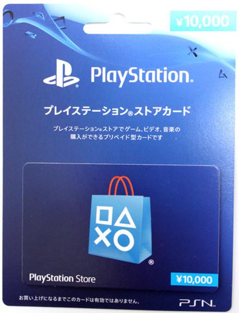 PSN 10,000-YEN [JAPAN] POINT CARD, PlayStation Vita, VideoGamesNewYork, VGNY