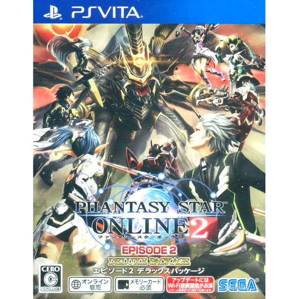 PHANTASY STAR ONLINE 2 EPISODE 2 [DELUXE PACKAGE], PlayStation Vita, VideoGamesNewYork, VGNY