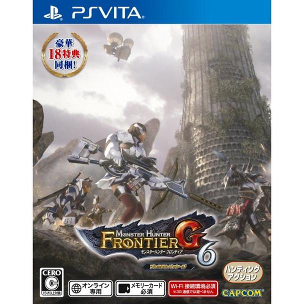 MONSTER HUNTER FRONTIER G6 PREMIUM PACKAGE [JAPAN], PlayStation Vita, VideoGamesNewYork, VGNY