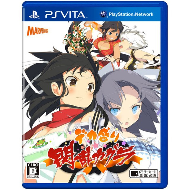 SEKAMORI: SENRAN KAGURA [JAPAN], PlayStation Vita, VideoGamesNewYork, VGNY