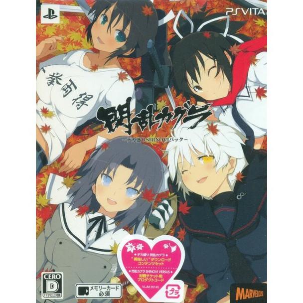 DEKAMORI: SENRAN KAGURA SHINOVI PACK [JAPAN], PlayStation Vita, VideoGamesNewYork, VGNY
