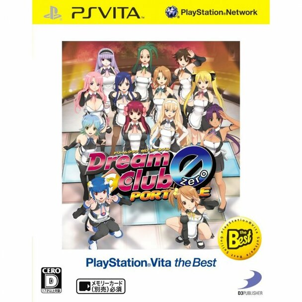 DREAM CLUB ZERO PORTABLE (BEST) [JAPAN], PlayStation Vita, VideoGamesNewYork, VGNY