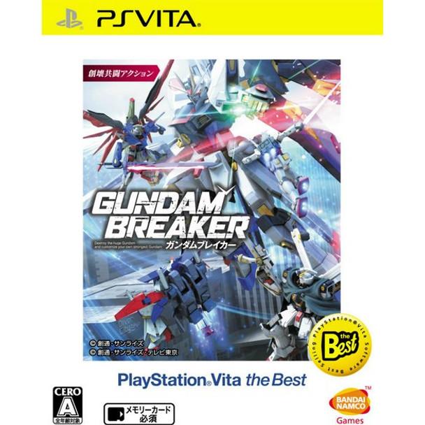 GUNDAM BREAKER (BEST) [JAPAN], PlayStation Vita, VideoGamesNewYork, VGNY