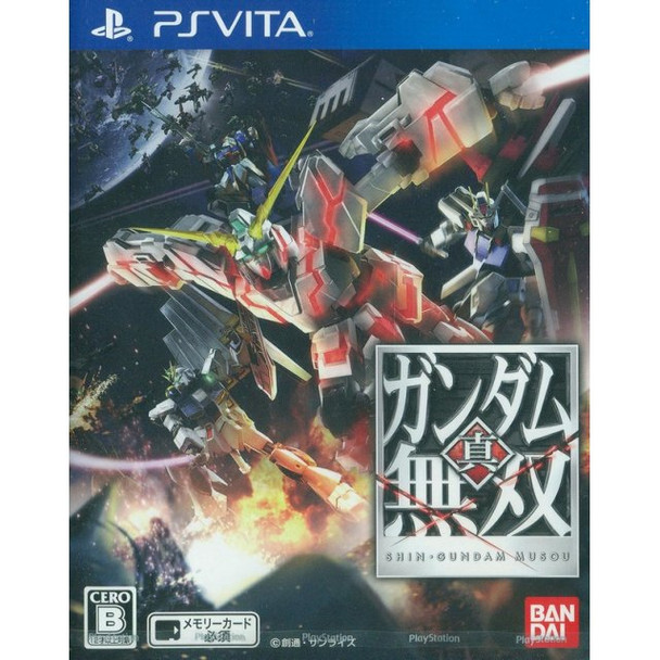 SHIN GUNDAM MUSOU [JAPAN], PlayStation Vita, VideoGamesNewYork, VGNY