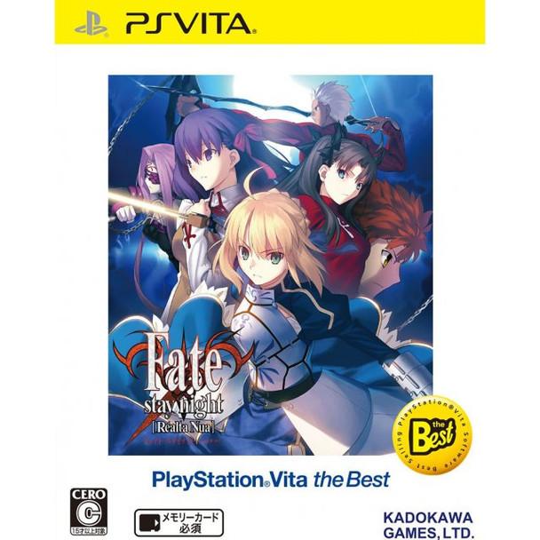 FATE/STAY NIGHT [REALTA NUA] (BEST)[JAPAN], PlayStation Vita, VideoGamesNewYork, VGNY