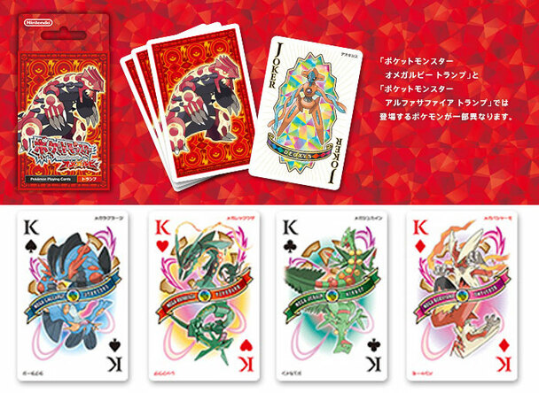 "Nintendo Japan ""Pokemon Omega Ruby"" Playing Card Set (POKER CARDS)"