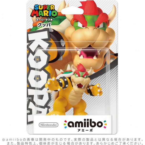 Koopa - Mario Party 10 Amiibo  - Japan Import