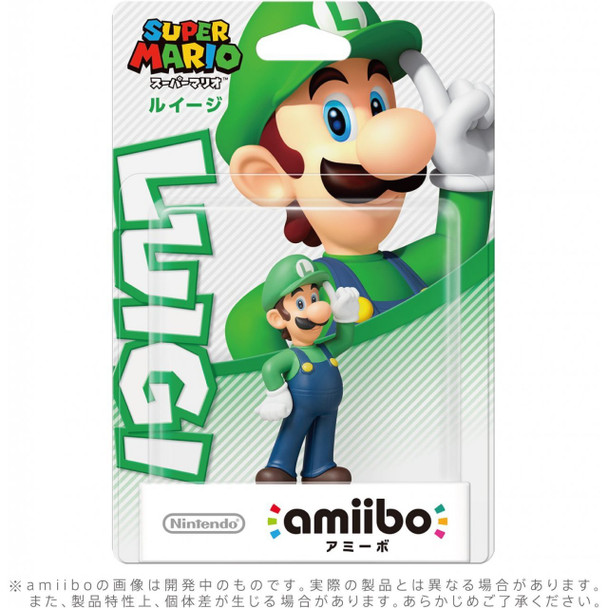 Luigi - Mario Party 10 Amiibo - Japan Import