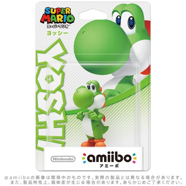 Yoshi - Mario Party 10 Amiibo  - Japan Import