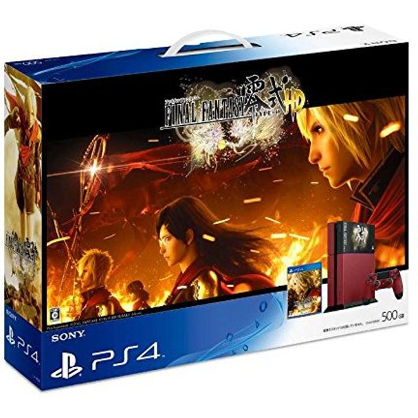 PlayStation 4 System [FINAL FANTASY TYPE-0 HD SUZAKU EDITION] [JAPAN]