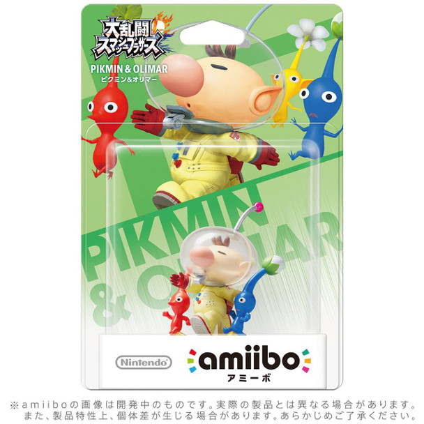 Pikmin & Olimar Amiibo - Japan Import