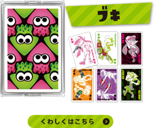 SPLATOON TRUMP 03 [WEAPON] PLAYING CARD SET (POKER CARDS)