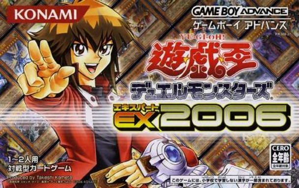 YU-GI-OH DUEL MONSTERS EXPERT 2006