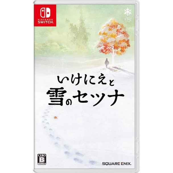 I Am Setsuna [ENGLISH OPTION]