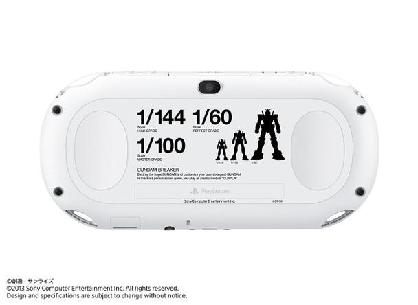 PlayStation Vita Slim GUNDAM BREAKER STARTER PACK WHITE [JAPAN]