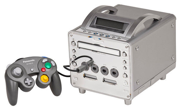 Nintendo GameCube Panasonic Q System [JAPAN]