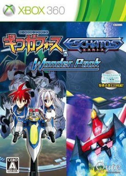 Ginga Force & Eschatos Wonder Pack