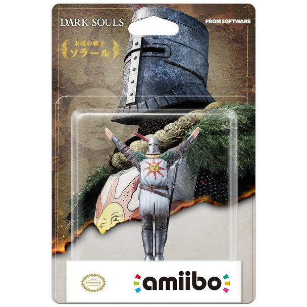 Dark Souls Solaire of Astora Amiibo  - Japan Import