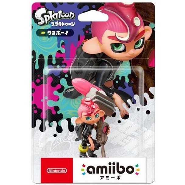 Splatoon Octoling Boy Amiibo - Japan Import